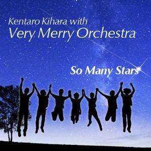20121111-so_many_stars3_light